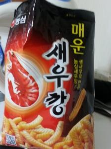 Shrimp Chips: Favorite Snack so far.