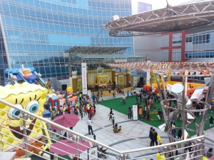 Outdoor Kids Park-complete with giant Spongebob