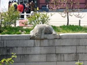 Seaso- Haetae  Statute