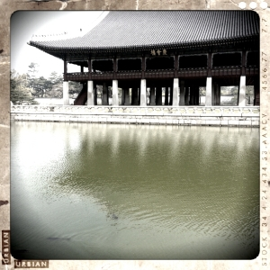 Gyeonghoeru Pavilion-Ancient Party House