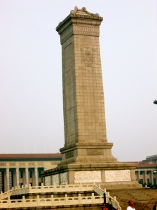 Monument to People's Heroes