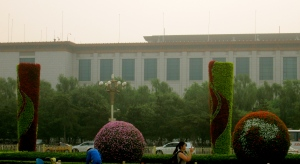 Tiananmen Square- Gardens and Crowds
