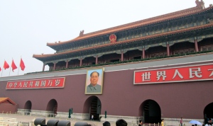 Entrance of the Forbidden City
