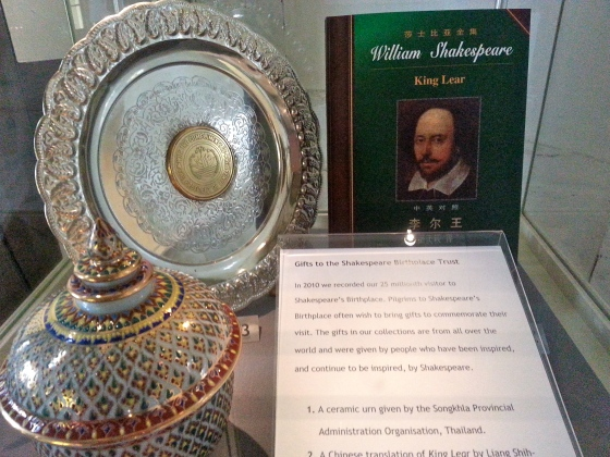 Shakespare Display in his birthplace museum in Stratford-Upon-Avon, England